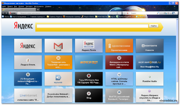 Home-page-in-yandex-browser 2